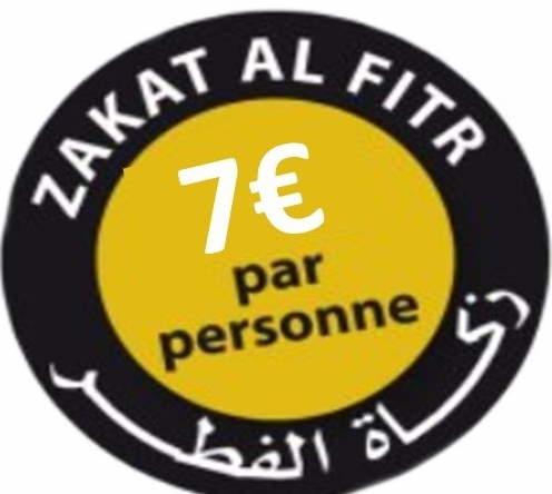 Ramadhan - Zakat - Al Fitr