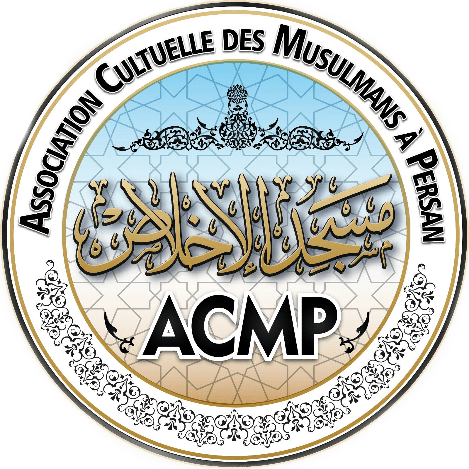 Communique ouverture des mosquées pour la prière de la Joumou'a